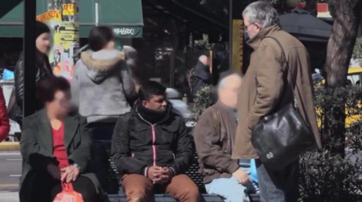 Ένα κοινωνικό πείραμα στην Αθήνα που στέλνει ένα ηχηρό μήνυμα ενάντια στο ρατσισμό