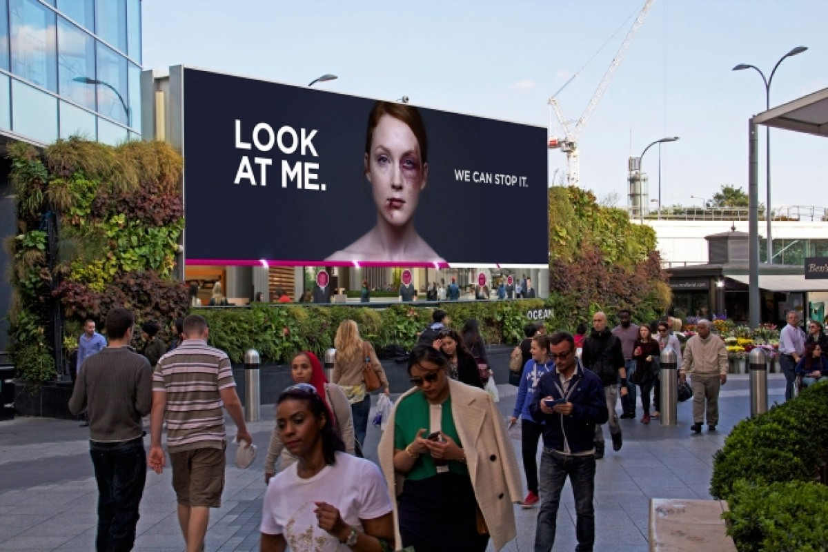 Μην αποστρέφετε το βλέμμα σας από την ενδοοικογενειακή βία
