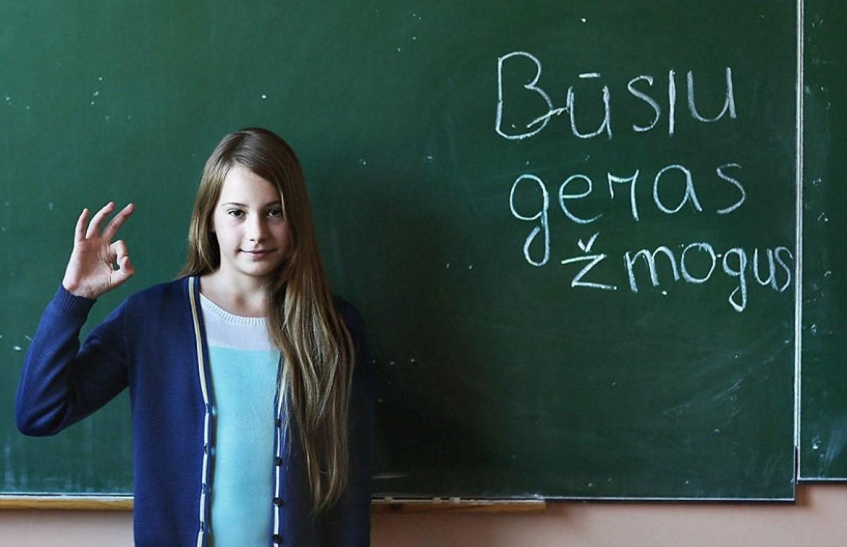 Μια σχολική τάξη συμπληρώνει τη φράση «Θα είμαι…»