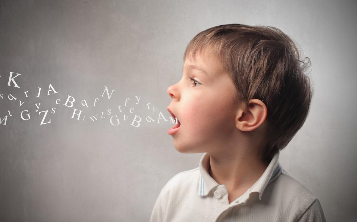 Η σημασία της πρόληψης και έγκαιρης διάγνωσης διαταραχών λόγου και επικοινωνίας