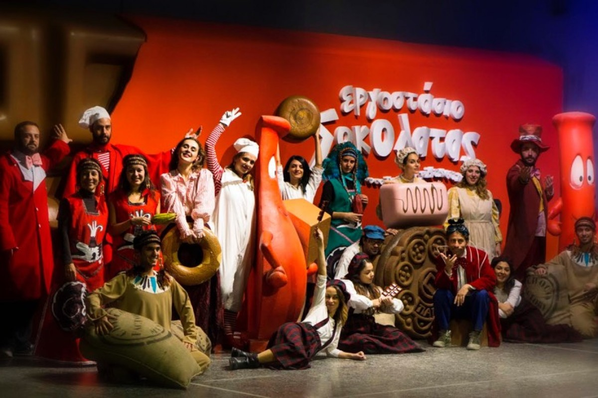 Εντυπωσιακά ξεκίνησε το «Εργοστάσιο και Μουσείο Σοκολάτας» στην Αθήνα!