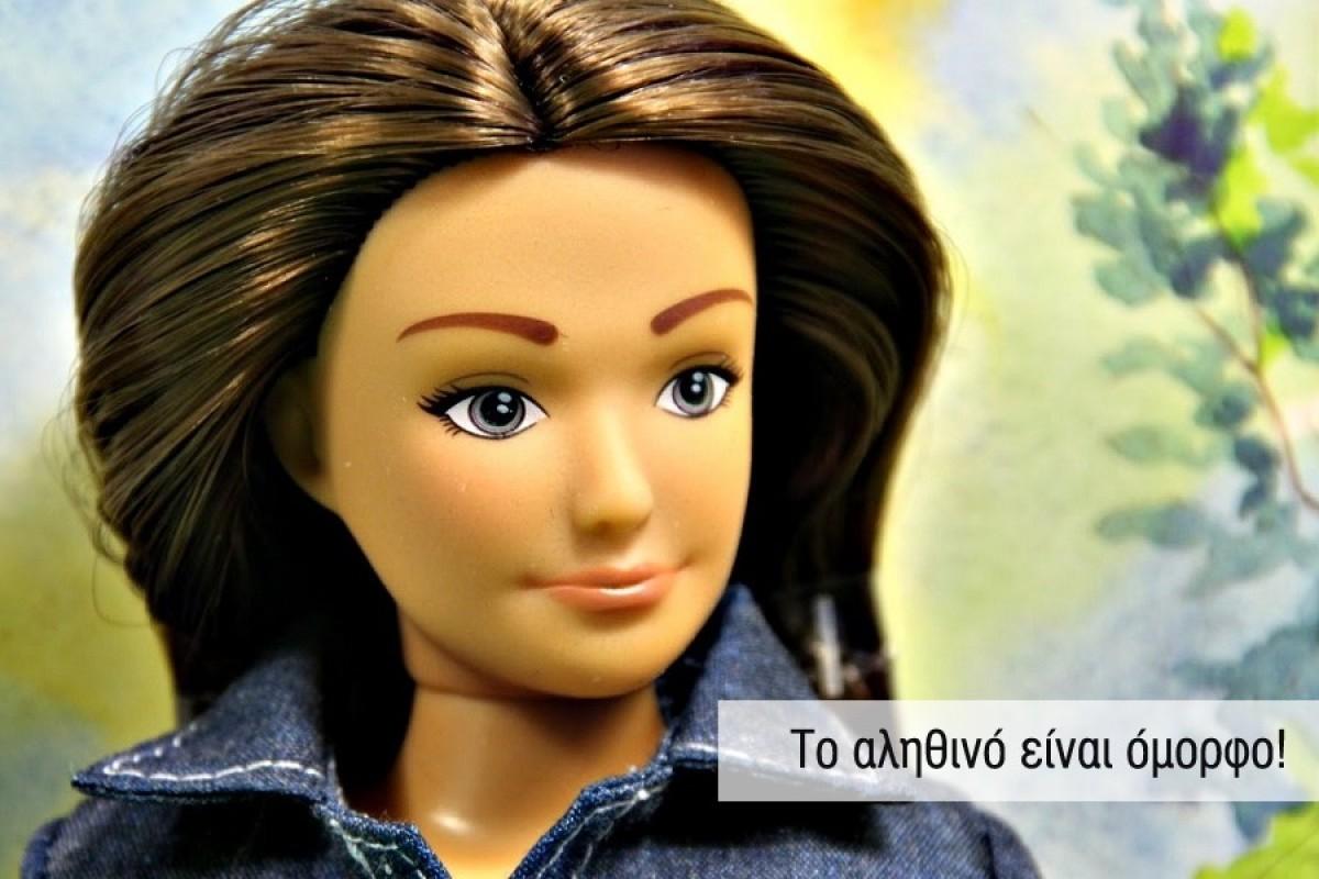 Mήπως φέτος τις γιορτές να χαρίσετε στην κόρη σας μια κούκλα Lammily;