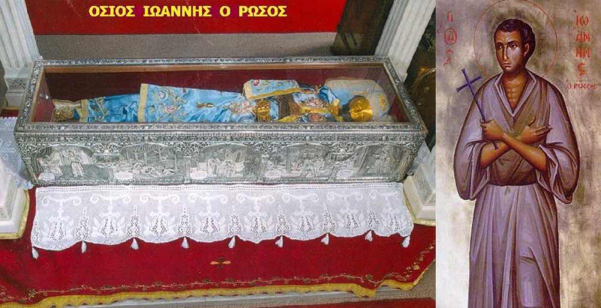 Το θαύμα του Αγίου Ιωάννη του Ρώσου και της Παναγίας μας!