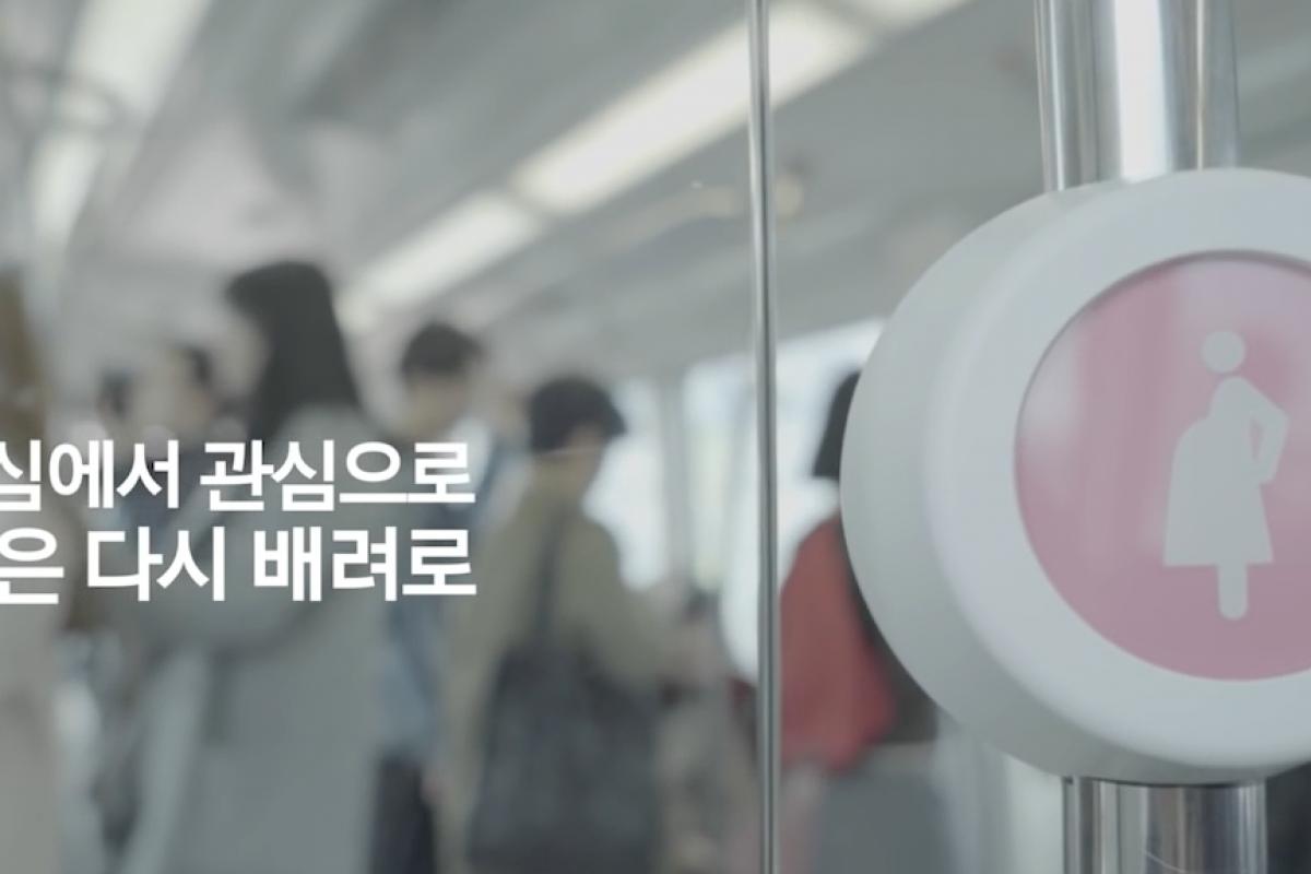 Στην Κορέα σκέφτηκαν τον τρόπο να βρίσκει μια έγκυος πάντα θέση στα μέσα μεταφοράς!
