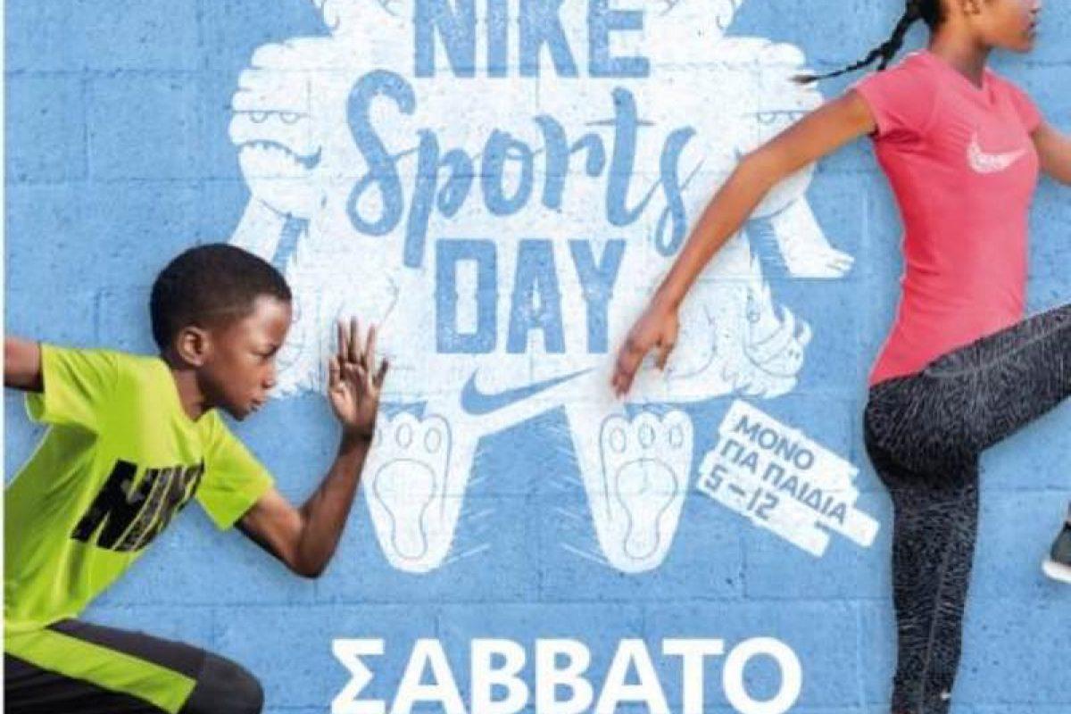 Το εκπτωτικό χωριό McArthurGlen καλεί τους μικρούς του φίλους στο Nike Sports Day!