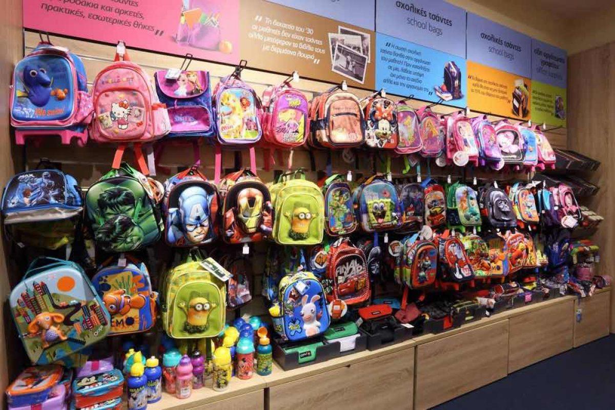 Τα Public υποδέχονται τη νέα σχολική χρονιά με μια μεγάλη ποικιλία σχολικών και πολλές εκδηλώσεις!