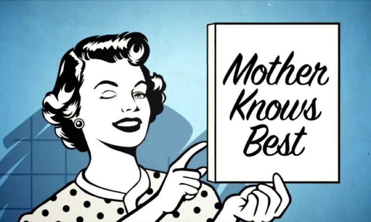 Μητέρες που γκρινιάζουν, μεγαλώνουν επιτυχημένες κόρες