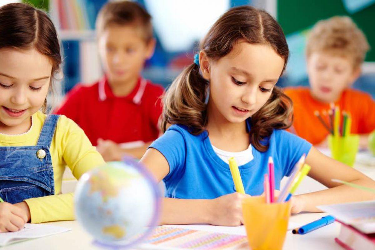 Τι θα μάθει ένας μαθητής στην Α' Δημοτικού;