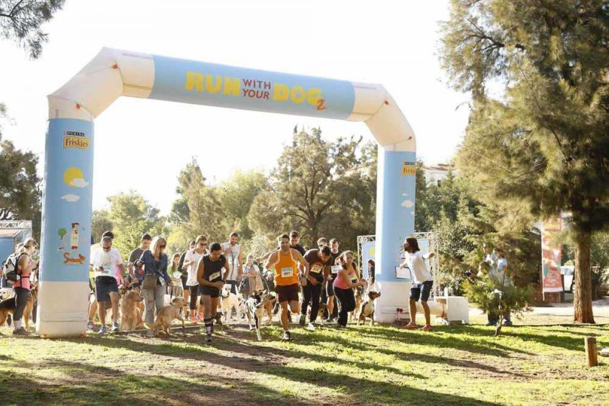 Το 3ο Run with your Dog πραγματοποιείται στις 2 Οκτωβρίου στο Λόφο Πανί στον Άλιμο!