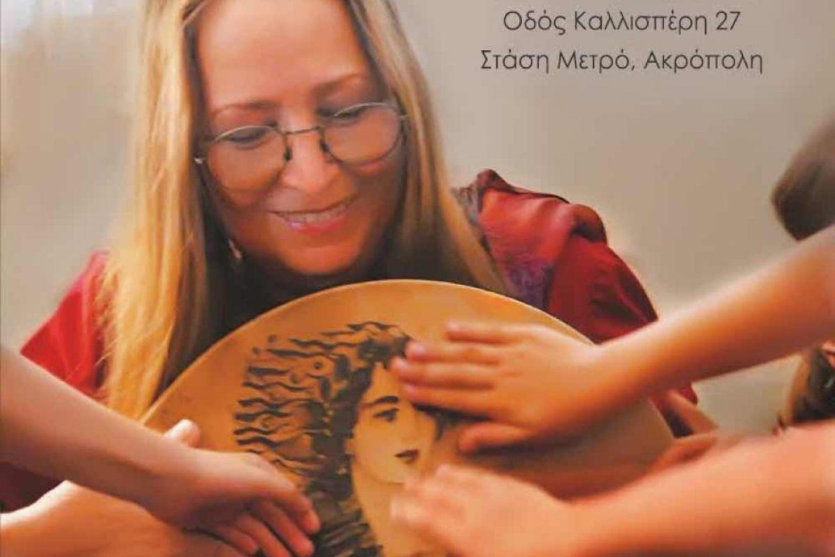 Εγγραφές στο Κέντρο Βιωματικής Μουσικής, Κίνησης & Λόγου Μαρίζα Κωχ
