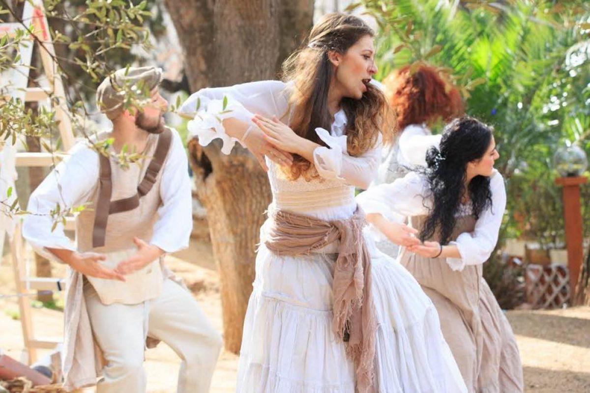 H «Ειρήνη» του Αριστοφάνη στο Θέατρο Αυλαία