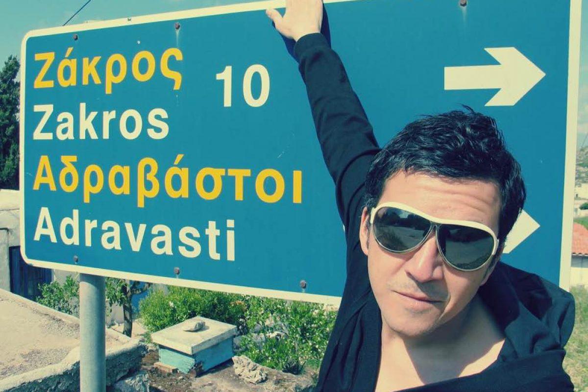 «H Ελλάδα πάνω-κάτω» | Ένα παιχνίδι γεωγραφίας για παιδιά!