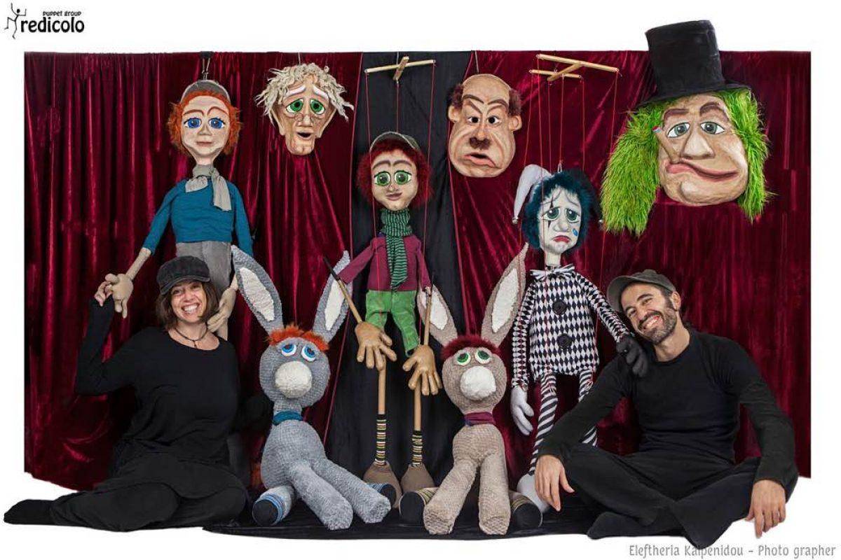ΠΙΝΟΚΙΟ, ένα διαφορετικό αγόρι   Kουκλοθέατρο με μεγάλες κούκλες από τον κουκλοθίασο REDICOLO