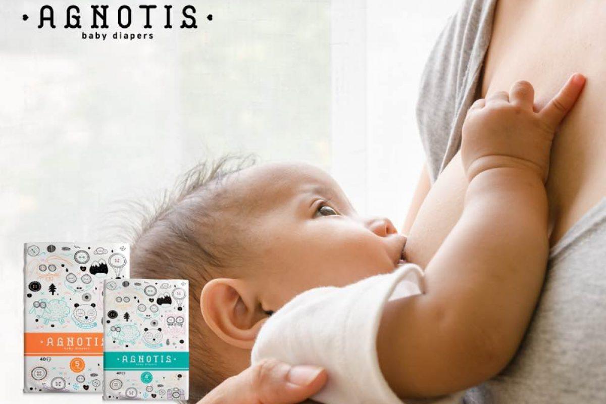Η Agnotis λέει ναι στο μητρικό θηλασμό!