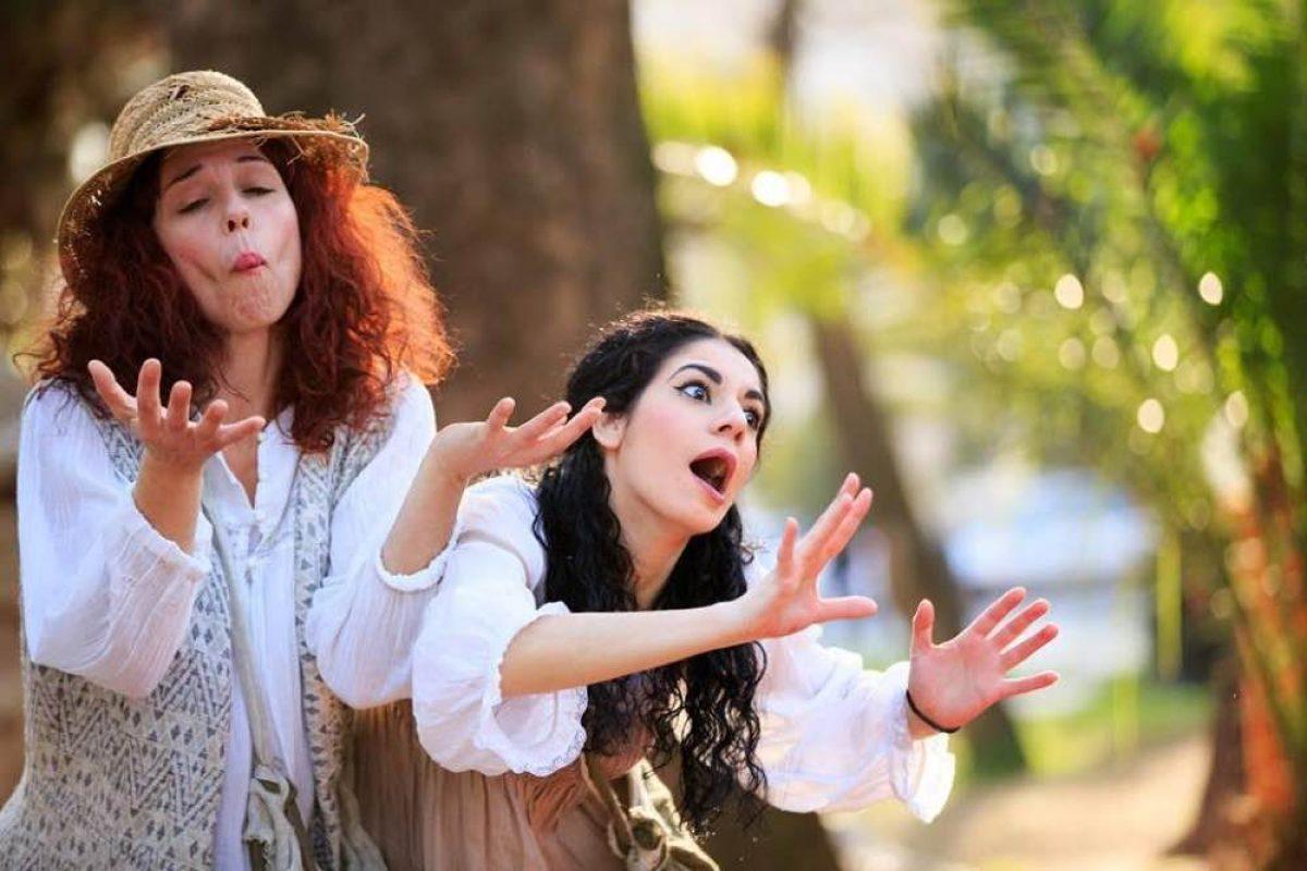 Η ΕΙΡΗΝΗ του Αριστοφάνη στο Θέατρο ΑΥΛΑΙΑ για μια τελευταία παράσταση