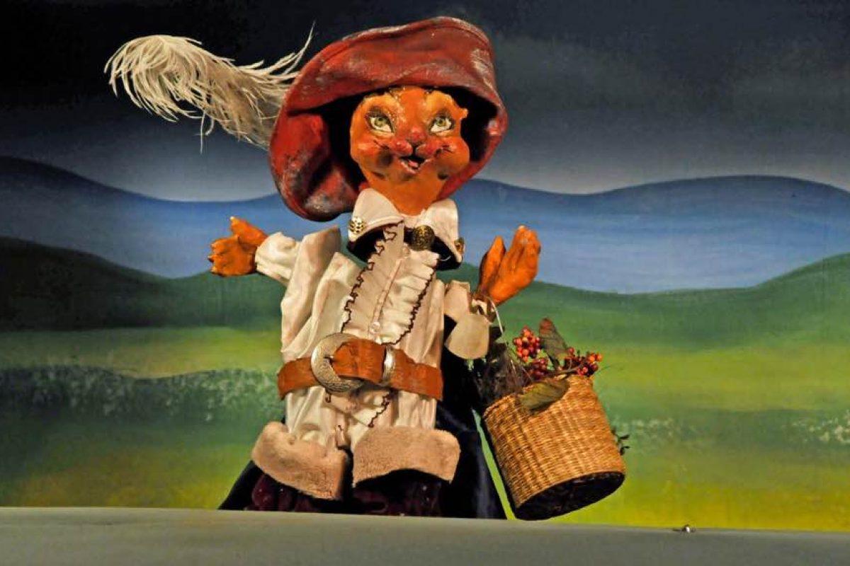 Ο Παπουτσωμένος Γάτος στο Κουκλοθέατρο της ΧΑΝΘ