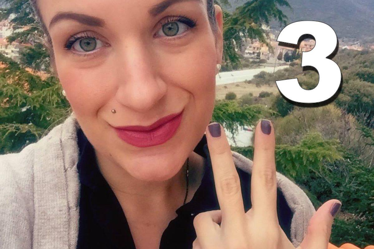 Τρία χρόνια χωρίς τσιγάρο | Πώς έκοψα το κάπνισμα