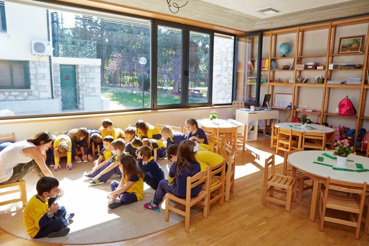 Γνωρίστε το Νηπιαγωγείο του Anatolia Elementary School!