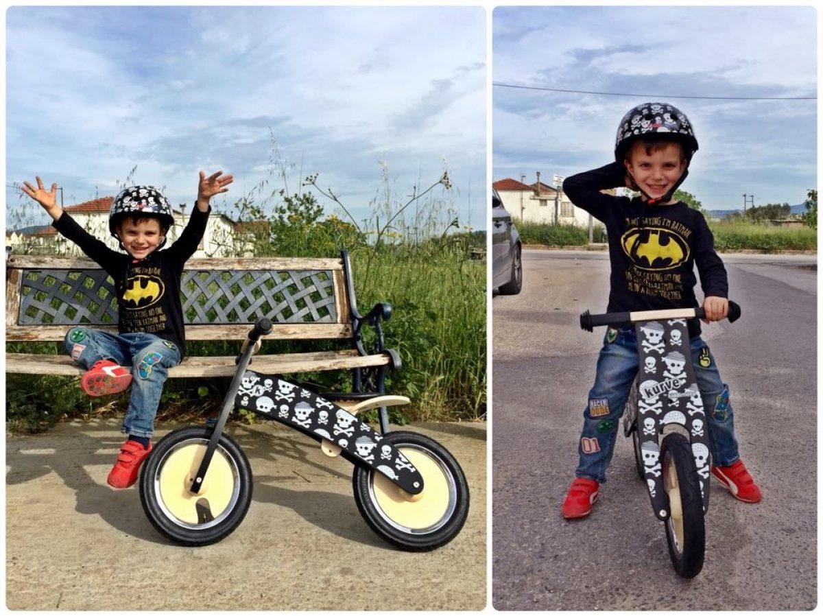fabed21673b Ποδήλατα ισορροπίας Kiddimoto   H πιο ασφαλής επιλογή για να κατακτήσουν τα  παιδιά σας την ισορροπία