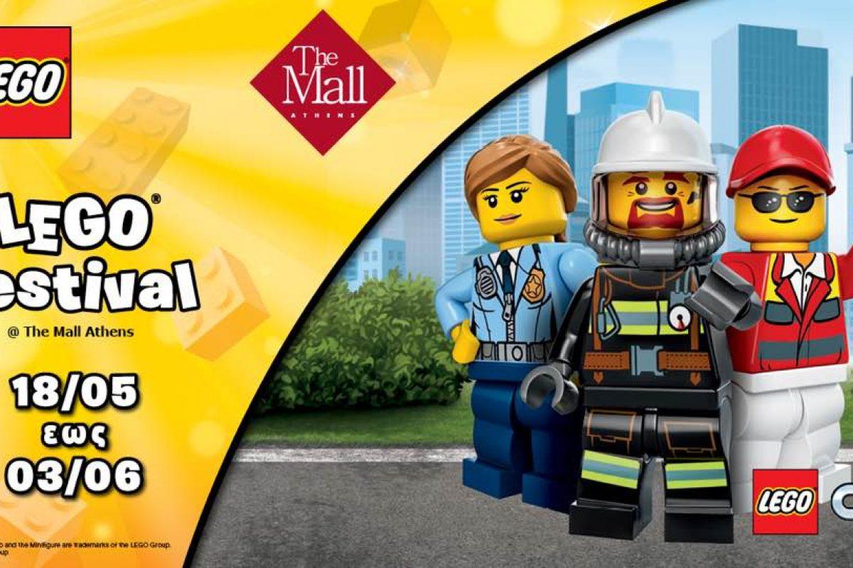 Το The Mall Athens μεταμορφώνεται σε ένα κόσμο γεμάτο από τουβλάκια LEGO®