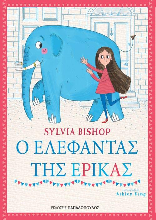 o-elefantas-ths-erikas-cover