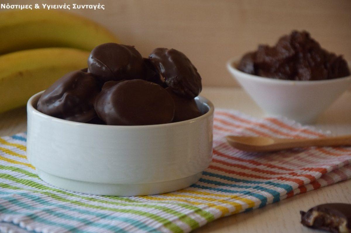 Παγωμένες, σοκολατένιες μπουκίτσες μπανάνας με μερέντα