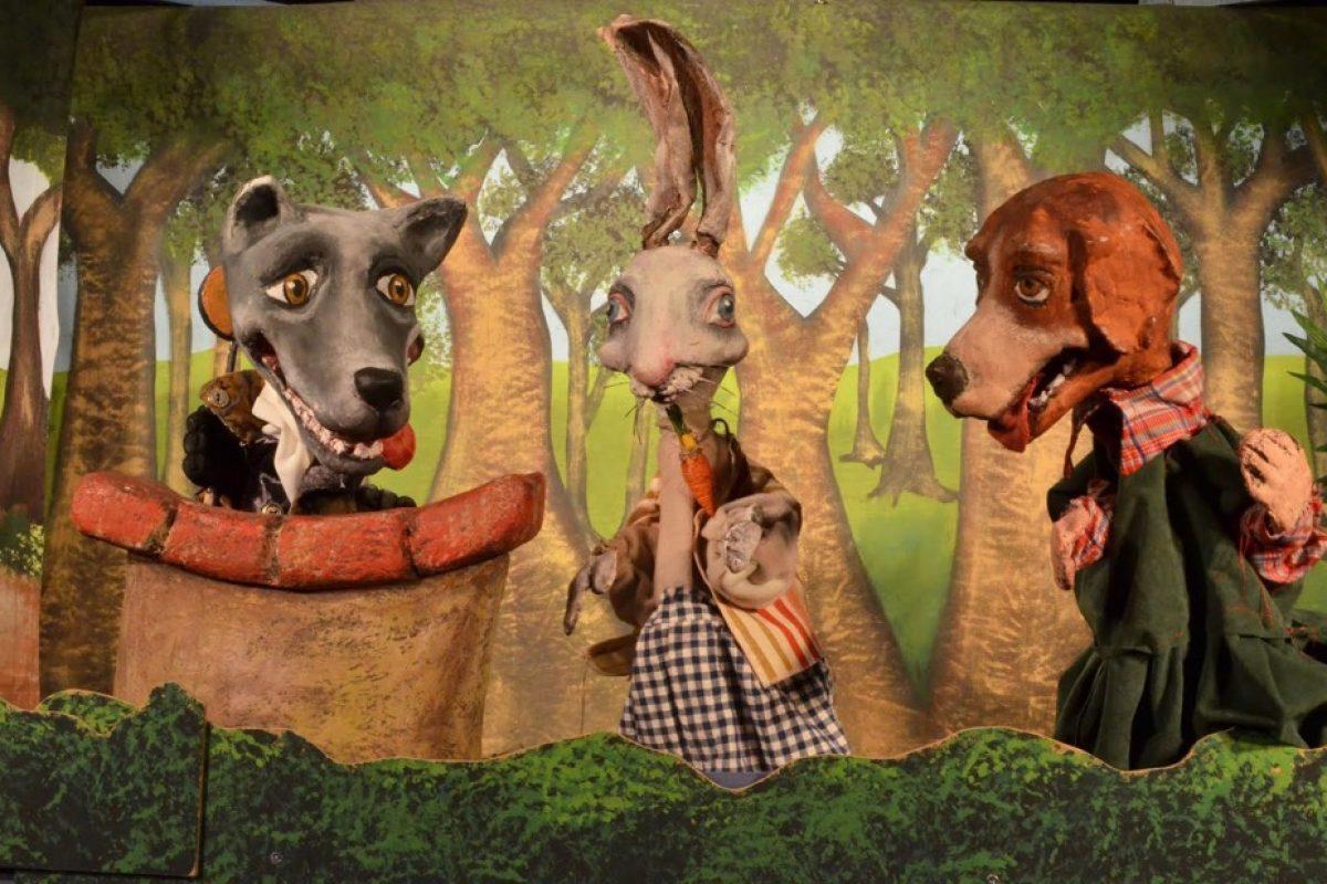 «Το πάρτι στο δάσος και ο Κυρ Λύκος» στο θεατράκι της ΧΑΝΘ