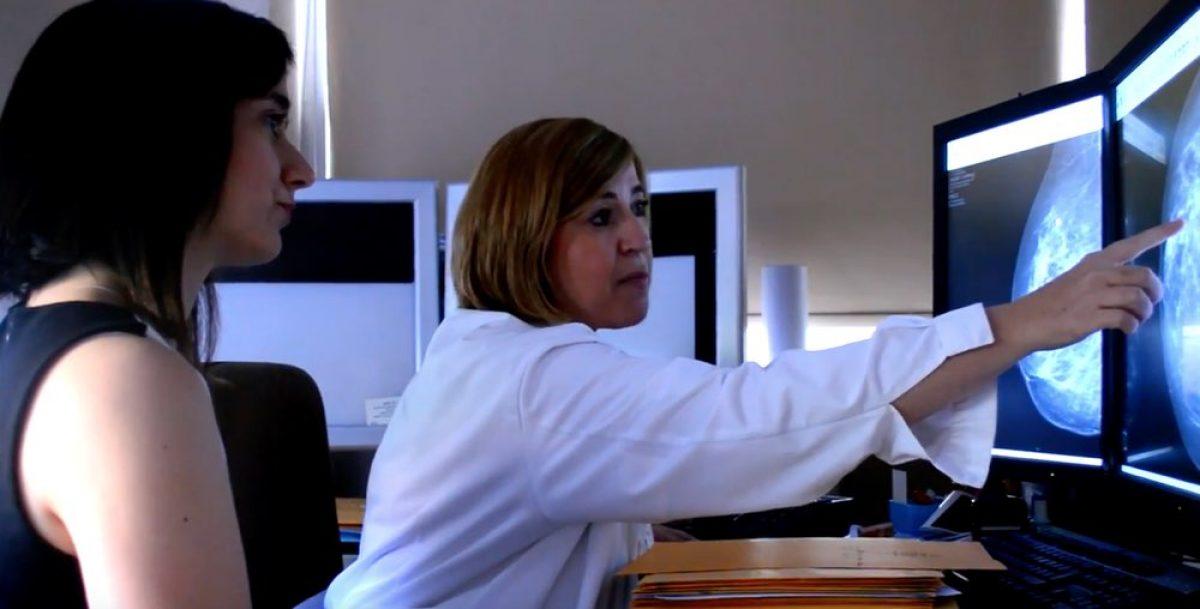 Βίντεο: Πώς γίνεται η ψηφιακή μαστογραφία