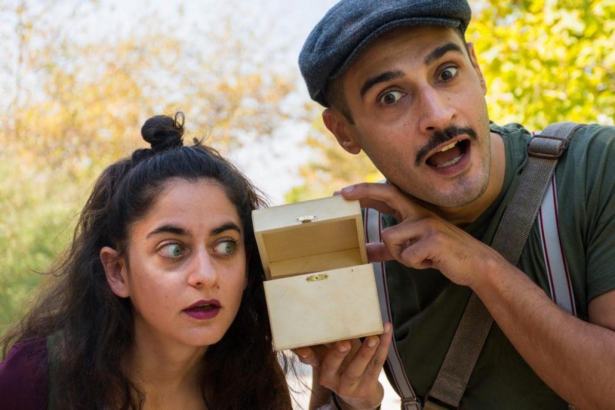 «Ο κύριος ΚΙΧ και το μυστικό κουτί των ήχων» στο Θέατρο Τ