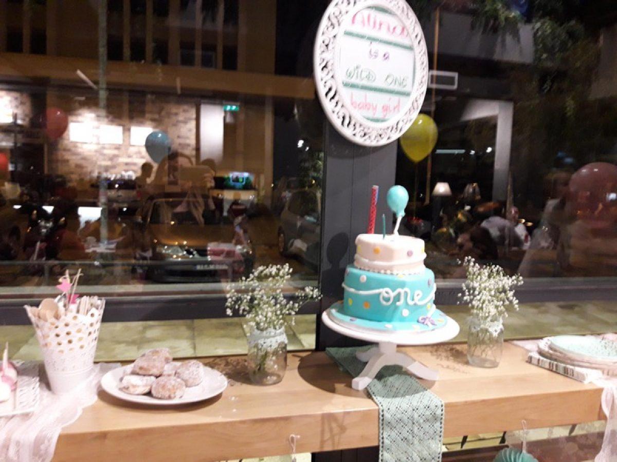 Το πάρτι για τα πρώτα γενέθλια της Αλίνα!