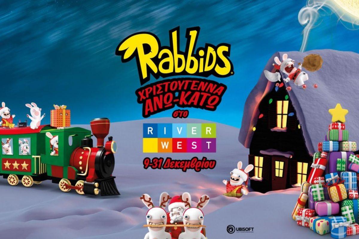 Χριστούγεννα άνω κάτω με τα Rabbids!
