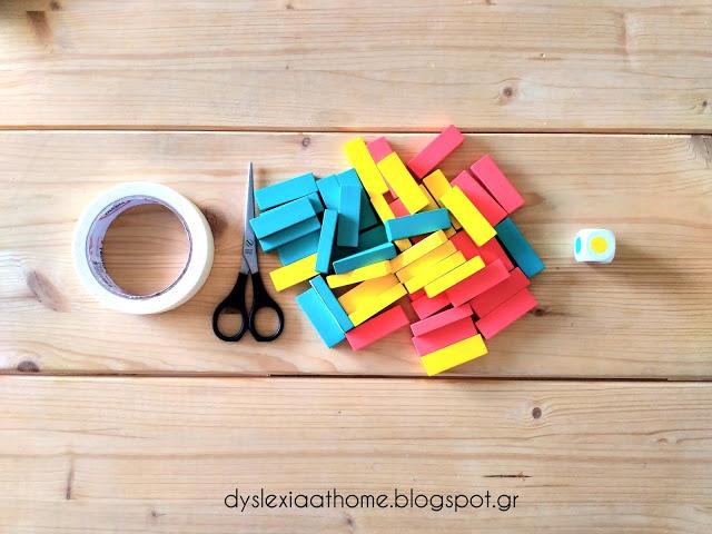 jenga-o-pyrgos-tis-anagnwsis-dyslexia3