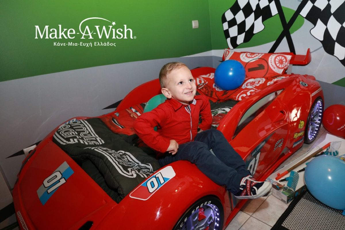 200 ευχές παιδιών εκπλήρωσε το Make-A-Wish το 2017!