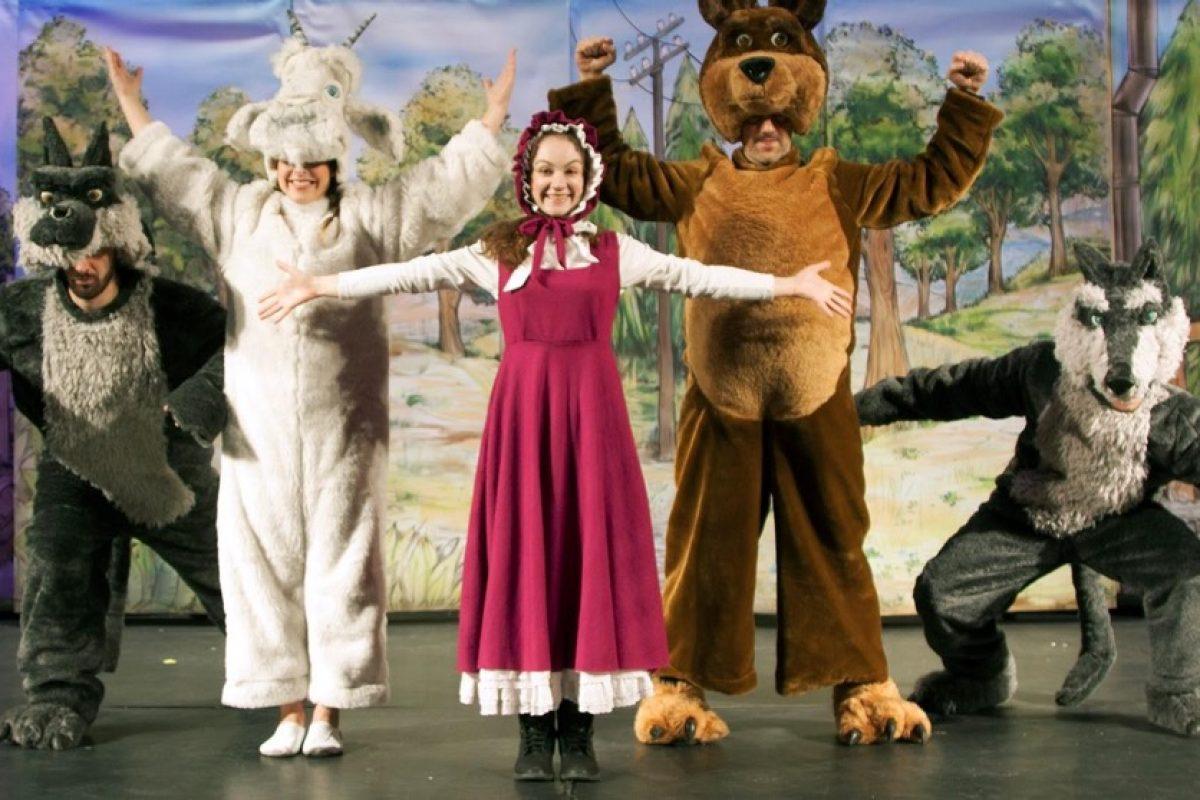 Η Μάσα και ο Αρκούδος στο Θέατρο Ράδιο Σίτυ