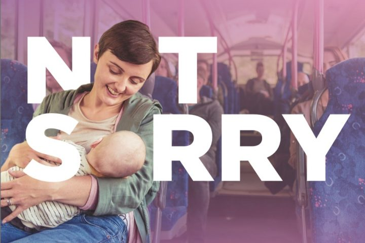 Θήλασε το μωρό σου όπου θες, χωρίς να ζητάς συγγνώμη! #NotSorryMums