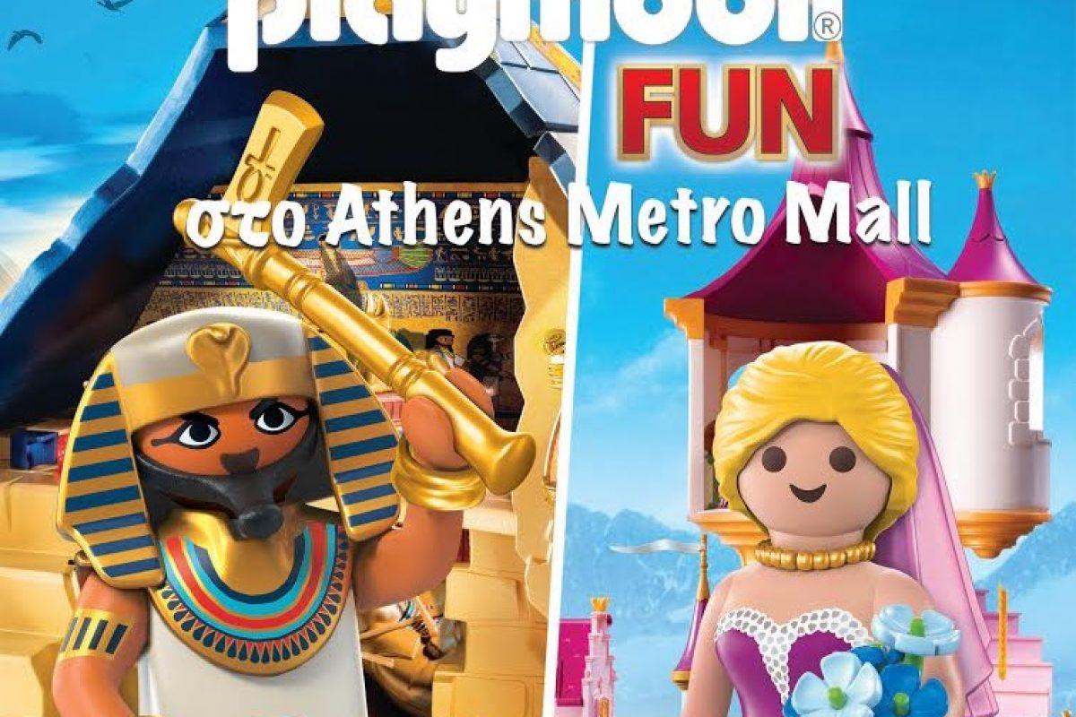 Ζήσε Την Περιπέτεια του Playmobil Fun στο ATHENS METRO MALL!