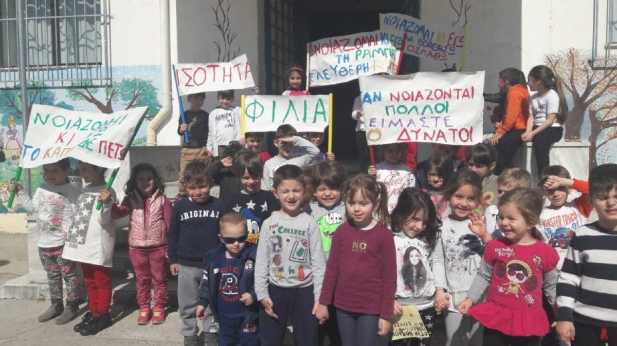 Νήπια «διαδήλωσαν» υπέρ της ελεύθερης πρόσβασης των ατόμων με αναπηρίες