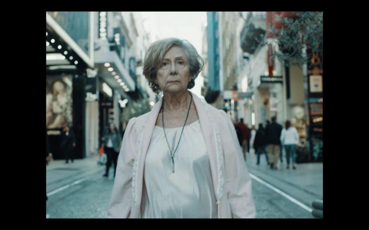 To νέο βιντεοκλίπ του Γιώργου Σαμπάνη με θέμα τη νόσο Αλτσχάιμερ φέρνει δάκρυα στα μάτια
