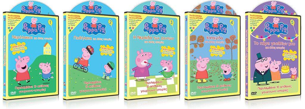 peppa-dvd