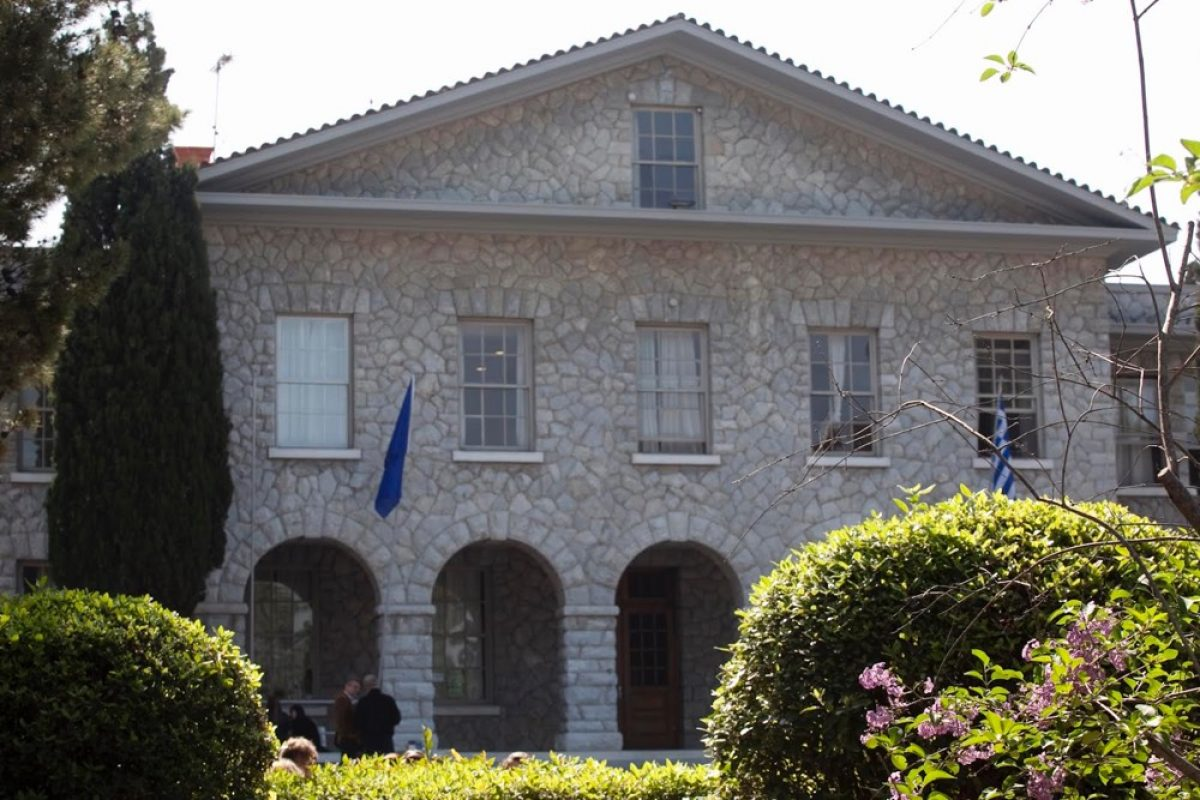 Υποτροφίες διδάκτρων ή και τροφείων του Κολλεγίου Ανατόλια για μαθητές από όλη την Ελλάδα