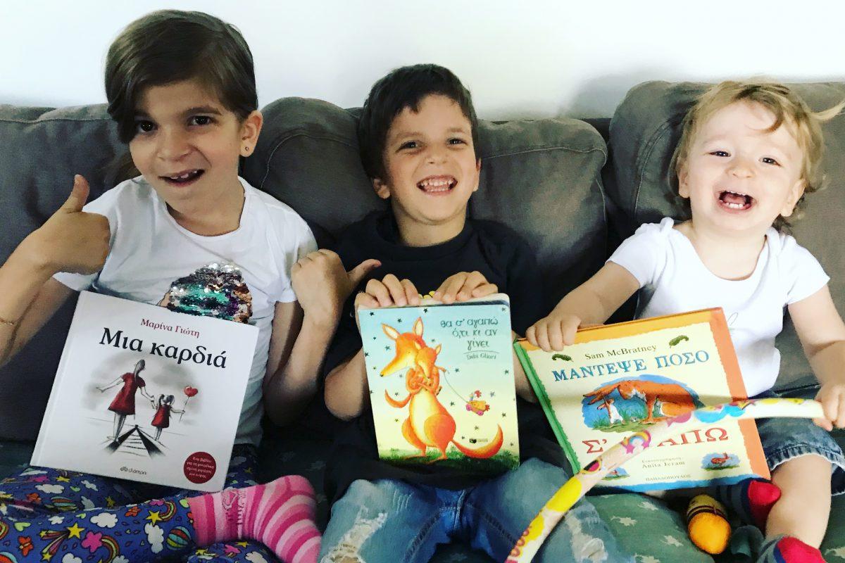 6 αγαπημένα βιβλία που μιλούν για τη μαγική σχέση μητέρας-παιδιού!