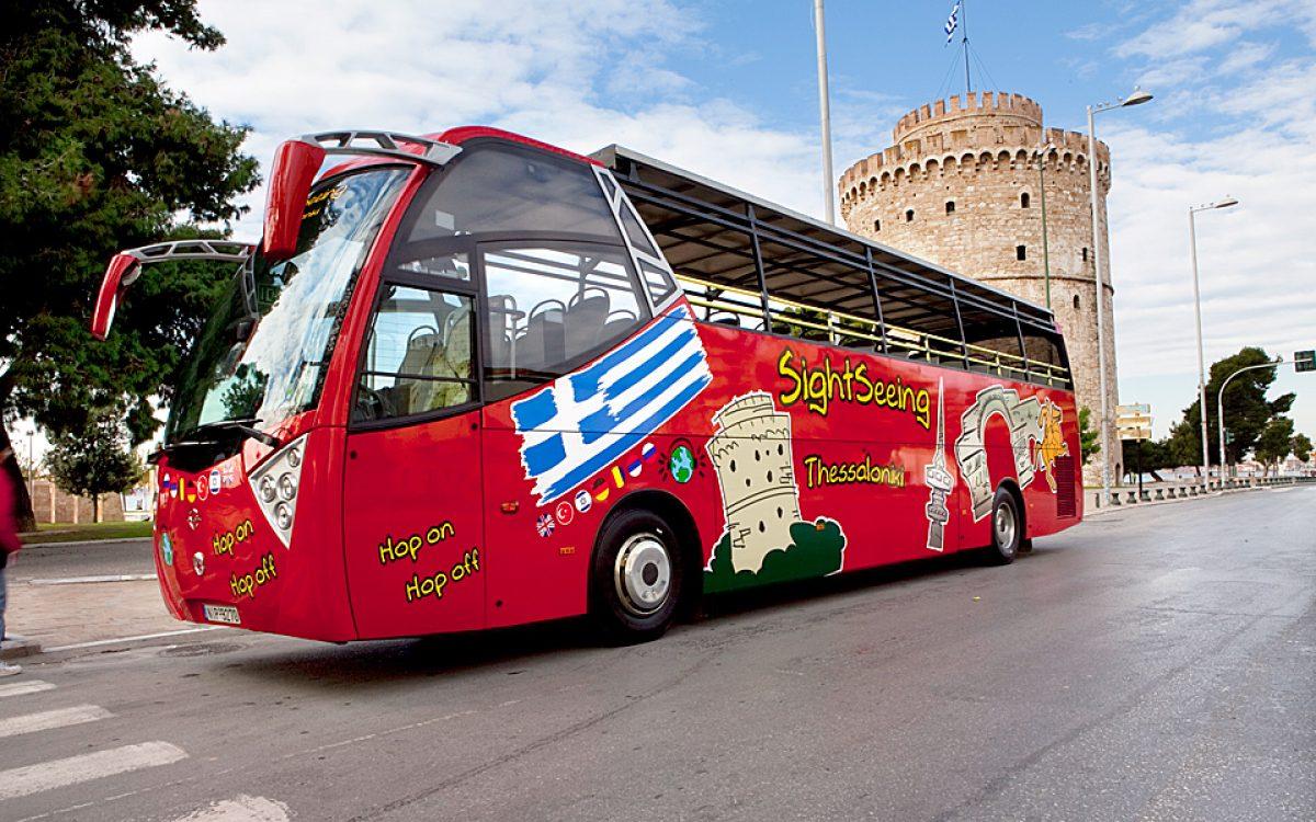 Elephantastico: Για 3 ημέρες δωρεάν εκδηλώσεις για παιδιά στη Θεσσαλονίκη!