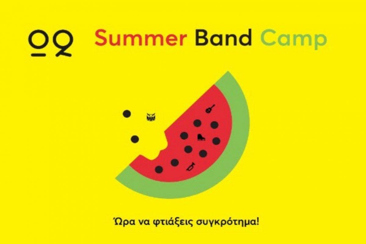 Ω2 – Summer Band Camp – ΠΑΙΔΙΑ ΔΗΜΟΤΙΚΟΥ (6 ΕΩΣ ΚΑΙ 12 ΕΤΩΝ)