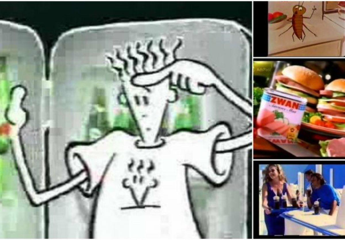 Οι διαφημίσεις που μεγαλώσαμε!
