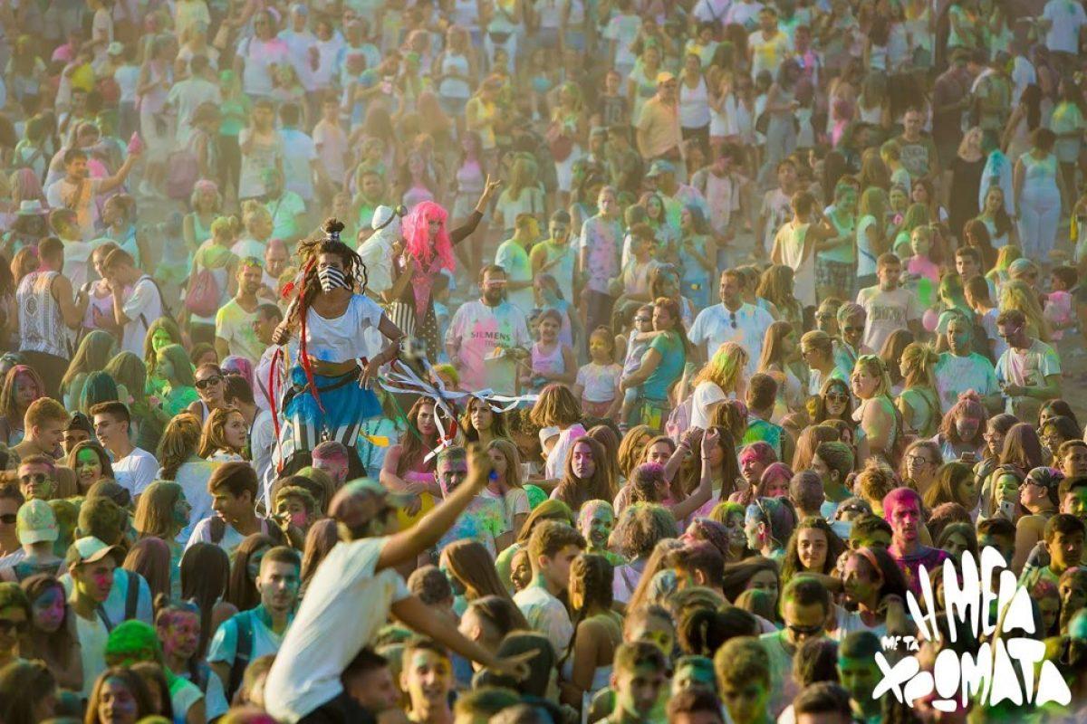 Η Μέρα με τα Χρώματα | Κυριακή 2 Σεπτεμβρίου στο γήπεδο Α.Ε.Ν. Κρήνης