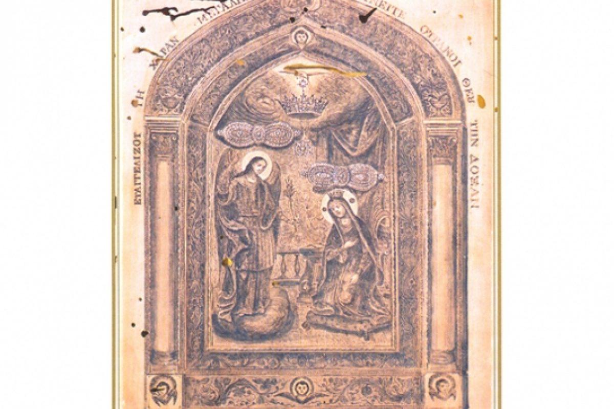 Πώς βρέθηκε η εικόνα της Παναγίας της Τήνου
