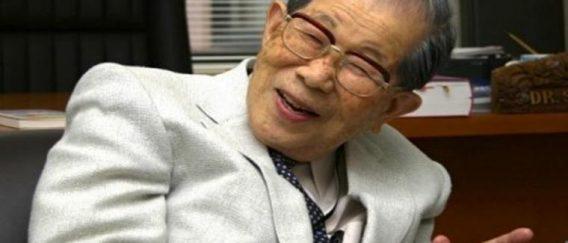 14 Συμβουλές Υγείας Από Έναν Ιάπωνα Γιατρό Ηλικίας που έζησε 107 χρόνια