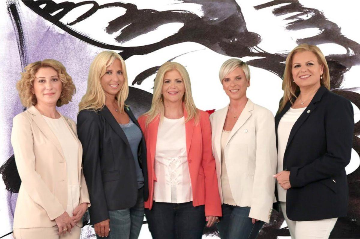 Γυναίκες στην Ογκολογία   Εβδομάδα Πρόληψης για τον Καρκίνο στη Γυναίκα