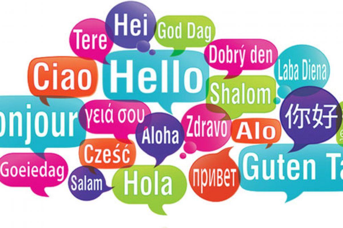 Γ. Μπαμπινιώτης, «Γλώσσα – νέοι – ξενομανία»