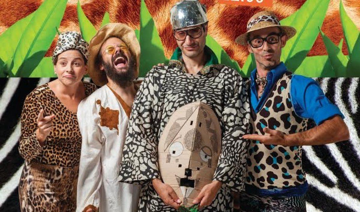 Η πιο τρελο-χαρούμενη Οικογενειακή Κυριακή στο Αττικό Ζωολογικό Πάρκο, στις 14 Οκτωβρίου με τους Burger Project!